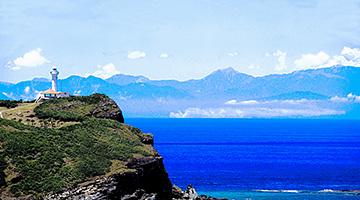 【着地型手配旅行】与那国波照間国境観光ツアー4日間