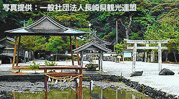 【着地型手配旅行】対馬釜山国境観光ツアー