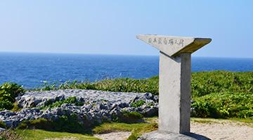 与那国海底遺跡と日本最南端波照間島の旅
