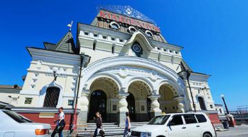 【ANAロシア極東初就航記念ツアー】北京・ウラジオストク5日間
