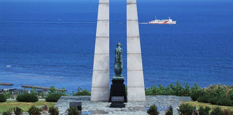 記念講演会9/28開催「ONSEN・ガストロノミーウォーキング&ボーダーツーリズム入門の旅」