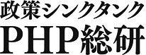 PHP総研シンポジウムにJBTAが参加いたします!