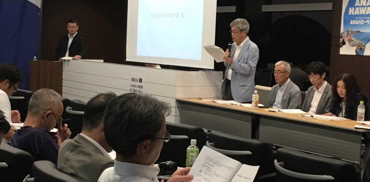 ボーダーツーリズム推進協議会令和元年度総会が開催されました。