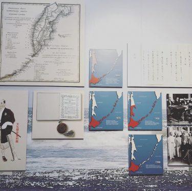 コラム「国境を越えないボーダーツーリズム~国後島の旅~」 4-4