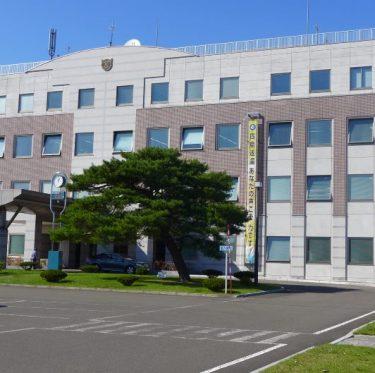 ボーダーランズ道東ツアー印象記(前編) 4-4