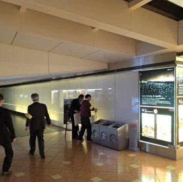 羽田空港第2ターミナルビル5階にて「ふるさと先人展」開催中! 2-2