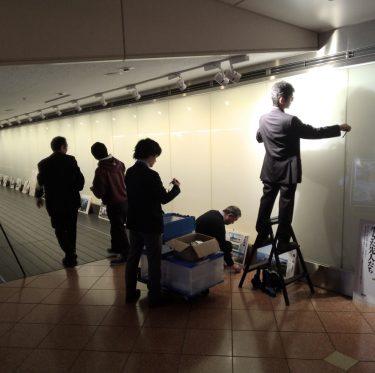 羽田空港第2ターミナルビル5階にて「ふるさと先人展」開催中! 2-3