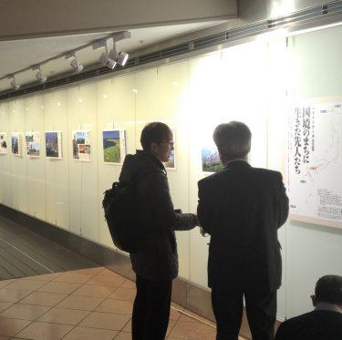 羽田空港第2ターミナルビル5階にて「ふるさと先人展」開催中! 2-1