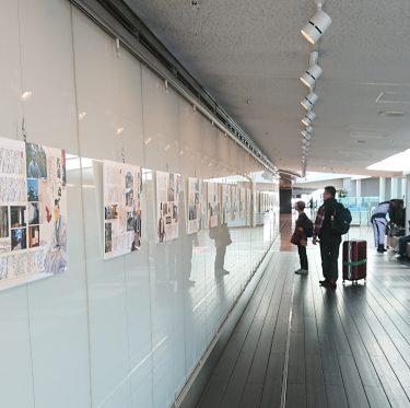 羽田空港第2ターミナルビル5階にて「ふるさと先人展」開催中! 3-3