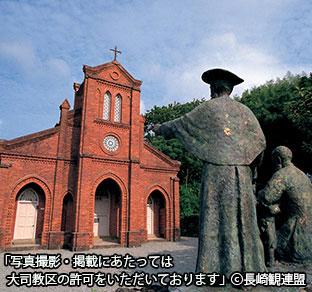 信仰の島・福江島カンパーナホテルに泊まるツアーのご紹介 2-2