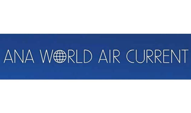 3/14.sat放送「ANA WORLD AIR CURRENT」でウラジオストク!