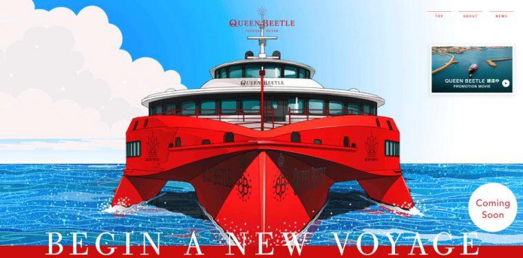 釜山結ぶ新型高速船「クイーンビートル」